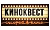 Киноквест - Квесты в реальности в Набережных Челны